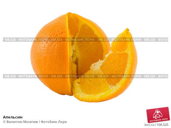 Купить «Апельсин», фото № 108525, снято 5 мая 2007 г. (c) Валентин Мосичев / Фотобанк Лори