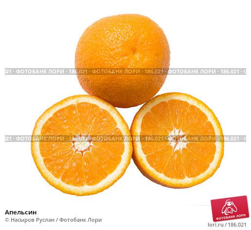 Апельсин, фото № 186021, снято 14 января 2008 г. (c) Насыров Руслан / Фотобанк Лори
