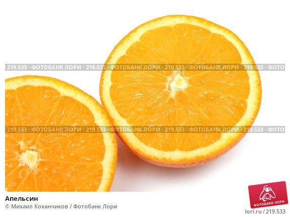 Апельсин, фото № 219533, снято 2 марта 2008 г. (c) Михаил Коханчиков / Фотобанк Лори