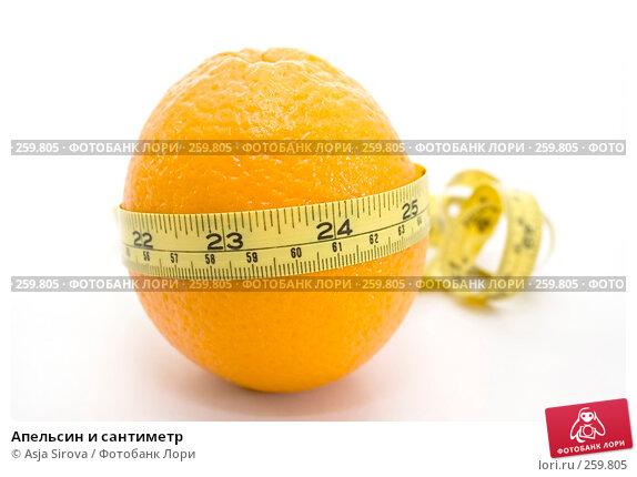 Апельсин и сантиметр, фото № 259805, снято 19 апреля 2008 г. (c) Asja Sirova / Фотобанк Лори