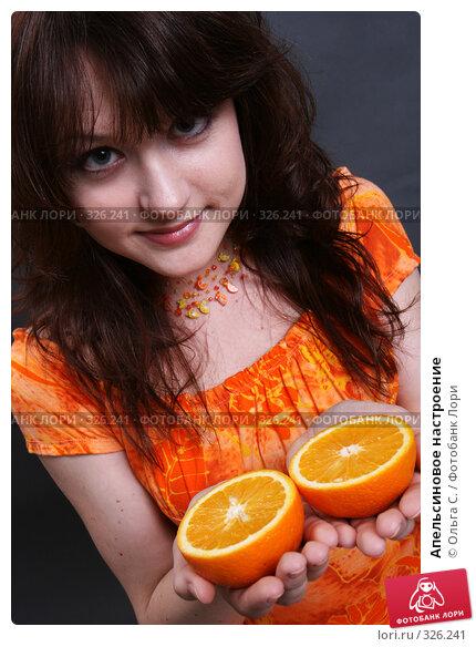 Апельсиновое настроение, фото № 326241, снято 8 мая 2008 г. (c) Ольга С. / Фотобанк Лори