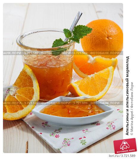 Купить «Апельсины и апельсиновый мармелад», фото № 3721589, снято 27 мая 2019 г. (c) Marina Appel / Фотобанк Лори