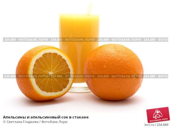 Апельсины и апельсиновый сок в стакане, фото № 234889, снято 29 июля 2017 г. (c) Cветлана Гладкова / Фотобанк Лори