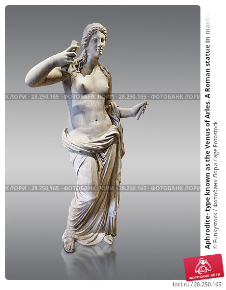 Купить «Aphrodite- type known as the Venus of Arles. A Roman statue in marble of the 1st - 2nd century AD in marble from Rome. The statue is a 1. 94-metre-high...», фото № 28250165, снято 1 апреля 2017 г. (c) age Fotostock / Фотобанк Лори