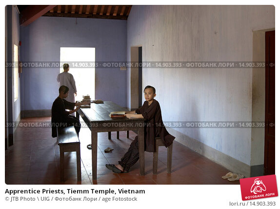 Купить «Apprentice Priests, Tiemm Temple, Vietnam», фото № 14903393, снято 20 июня 2018 г. (c) age Fotostock / Фотобанк Лори