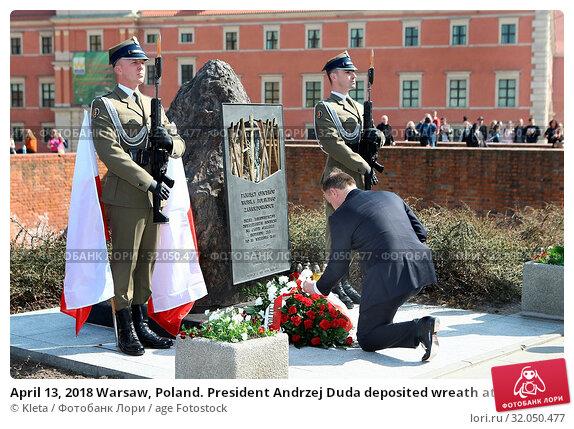 April 13, 2018 Warsaw, Poland. President Andrzej Duda deposited wreath at the Katyn memorial. Редакционное фото, фотограф Kleta / age Fotostock / Фотобанк Лори