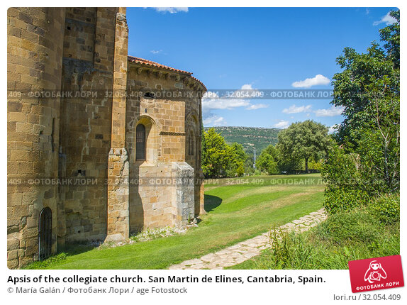 Apsis of the collegiate church. San Martin de Elines, Cantabria, Spain. Стоковое фото, фотограф María Galán / age Fotostock / Фотобанк Лори