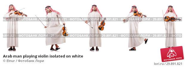 Купить «Arab man playing violin isolated on white», фото № 29891821, снято 21 февраля 2019 г. (c) Elnur / Фотобанк Лори