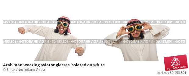 Arab man wearing aviator glasses isolated on white. Стоковое фото, фотограф Elnur / Фотобанк Лори