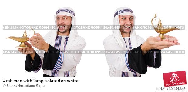 Arab man with lamp isolated on white. Стоковое фото, фотограф Elnur / Фотобанк Лори