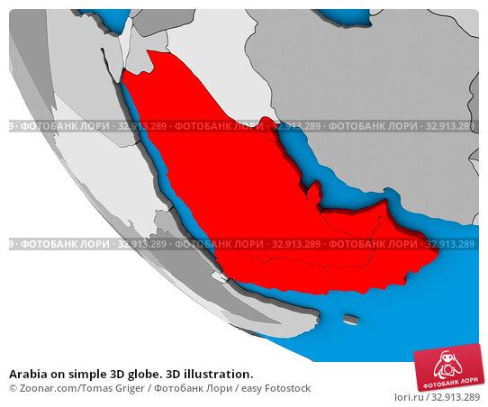 Arabia on simple 3D globe. 3D illustration. Стоковое фото, фотограф Zoonar.com/Tomas Griger / easy Fotostock / Фотобанк Лори