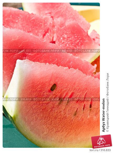 Купить «Арбуз Water-melon», фото № 310833, снято 13 августа 2004 г. (c) Кравецкий Геннадий / Фотобанк Лори