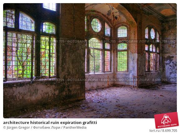 Купить «architecture historical ruin expiration grafitti», фото № 8699705, снято 23 марта 2019 г. (c) PantherMedia / Фотобанк Лори