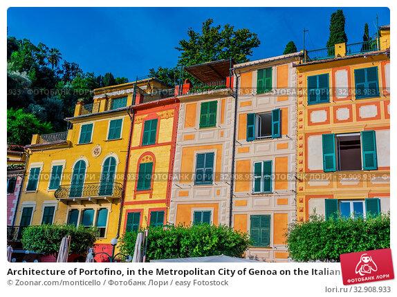 Architecture of Portofino, in the Metropolitan City of Genoa on the Italian Riviera in Liguria, Italy. Стоковое фото, фотограф Zoonar.com/monticello / easy Fotostock / Фотобанк Лори