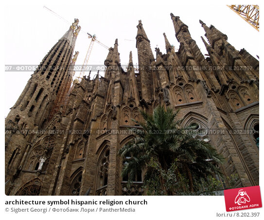 the religious symbolism and architecture of