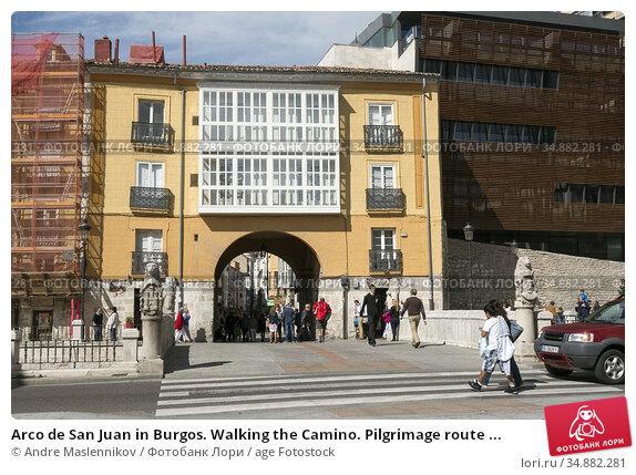 Arco de San Juan in Burgos. Walking the Camino. Pilgrimage route ... (2015 год). Редакционное фото, фотограф Andre Maslennikov / age Fotostock / Фотобанк Лори