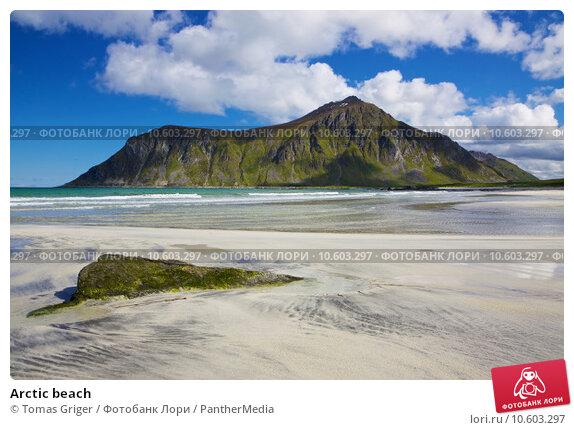 Arctic beach. Стоковое фото, фотограф Tomas Griger / PantherMedia / Фотобанк Лори
