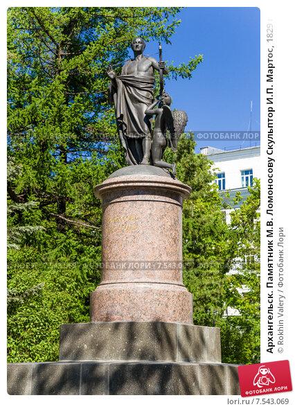 Купить гранитные памятники архангельск памятники во владимире цены характеристики