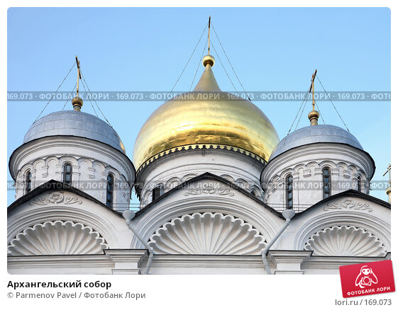 Архангельский собор, фото № 169073, снято 23 декабря 2007 г. (c) Parmenov Pavel / Фотобанк Лори
