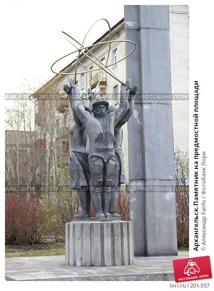 Архангельск.Памятник на предмостной площади, фото № 201037, снято 15 мая 2006 г. (c) Александр Fanfo / Фотобанк Лори
