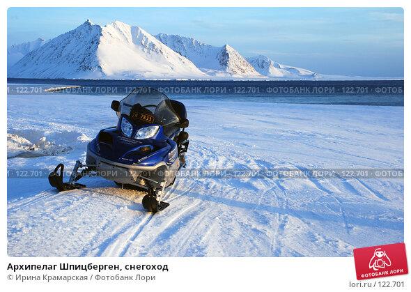 Архипелаг Шпицберген, снегоход, фото № 122701, снято 17 марта 2007 г. (c) Ирина Крамарская / Фотобанк Лори