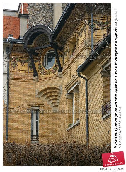 Архитектурное украшение здания эпохи модерна на одной из улиц Парижа, фото № 102505, снято 26 апреля 2017 г. (c) Harry / Фотобанк Лори