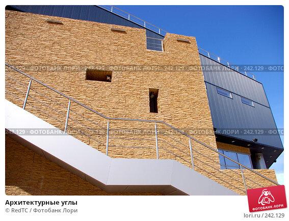 Купить «Архитектурные углы», фото № 242129, снято 2 апреля 2008 г. (c) RedTC / Фотобанк Лори