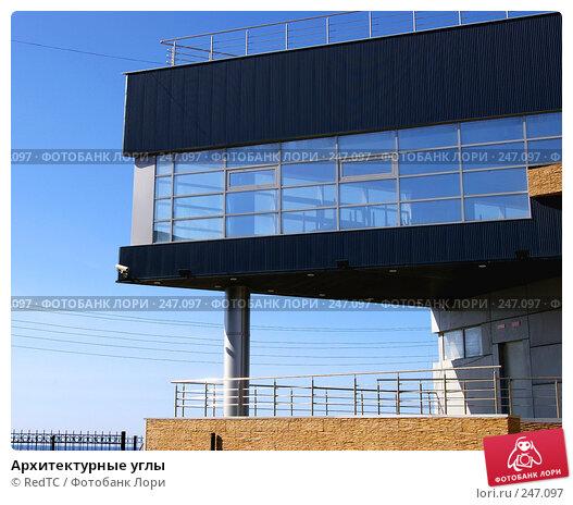 Архитектурные углы, фото № 247097, снято 2 апреля 2008 г. (c) RedTC / Фотобанк Лори