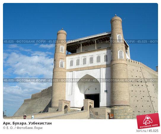 Арк. Бухара. Узбекистан, фото № 45025, снято 14 октября 2006 г. (c) Екатерина Овсянникова / Фотобанк Лори
