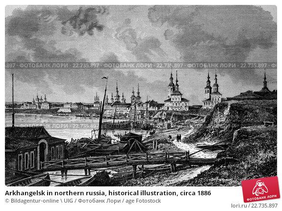 Купить «Arkhangelsk in northern russia, historical illustration, circa 1886», иллюстрация № 22735897 (c) age Fotostock / Фотобанк Лори