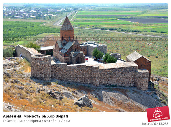 Купить «Армения, монастырь Хор Вирап», фото № 6413233, снято 7 сентября 2014 г. (c) Овчинникова Ирина / Фотобанк Лори