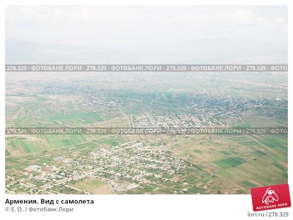 Армения. Вид с самолета, фото № 278329, снято 1 мая 2008 г. (c) Екатерина Овсянникова / Фотобанк Лори