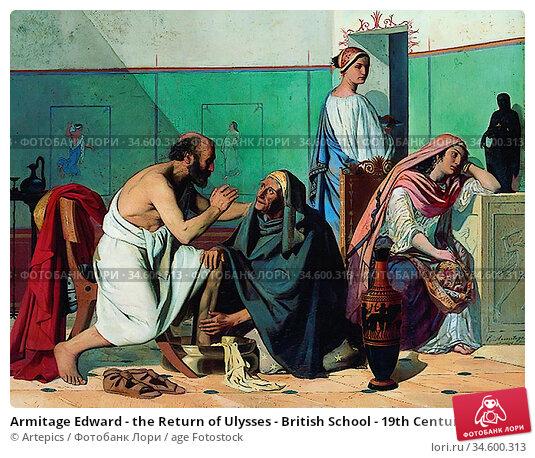 Armitage Edward - the Return of Ulysses - British School - 19th Century... Стоковое фото, фотограф Artepics / age Fotostock / Фотобанк Лори