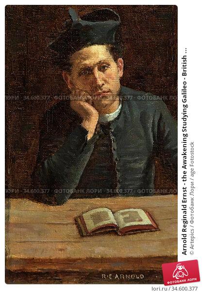 Arnold Reginald Ernst - the Awakening Studying Galileo - British ... Стоковое фото, фотограф Artepics / age Fotostock / Фотобанк Лори