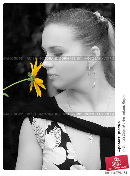 Аромат цветка, фото № 79181, снято 9 июля 2007 г. (c) Ильин Сергей / Фотобанк Лори