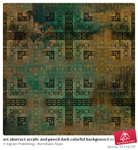 Купить «art abstract acrylic and pencil dark colorful background with damask pattern in green, brown and black colors», фото № 13113177, снято 21 ноября 2019 г. (c) Ingram Publishing / Фотобанк Лори
