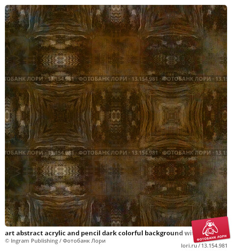 Купить «art abstract acrylic and pencil dark colorful background with damask pattern in brown, grey and beige colors», фото № 13154981, снято 19 февраля 2019 г. (c) Ingram Publishing / Фотобанк Лори