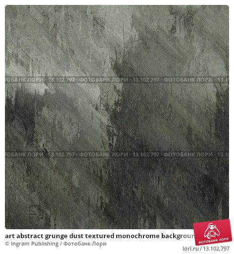 Купить «art abstract grunge dust textured monochrome background in black, grey, green and white colors», фото № 13102797, снято 6 декабря 2019 г. (c) Ingram Publishing / Фотобанк Лори