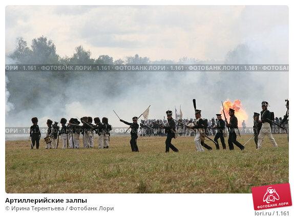 Купить «Артиллерийские залпы», эксклюзивное фото № 1161, снято 4 сентября 2005 г. (c) Ирина Терентьева / Фотобанк Лори
