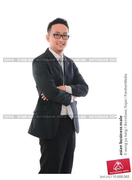 asian business male. Стоковое фото, фотограф wong yu liang / PantherMedia / Фотобанк Лори