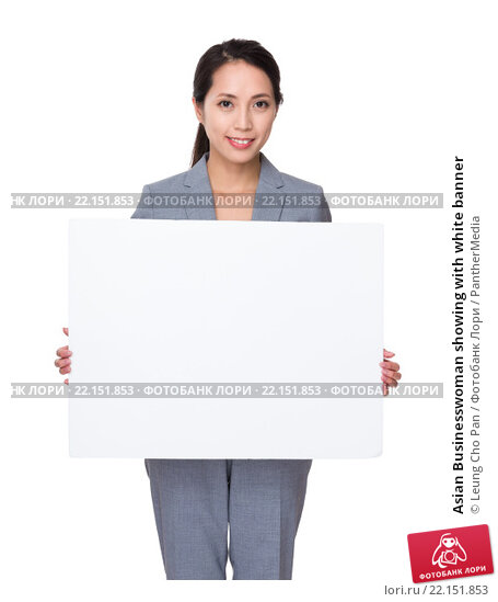 Купить «Asian Businesswoman showing with white banner», фото № 22151853, снято 19 июля 2019 г. (c) PantherMedia / Фотобанк Лори