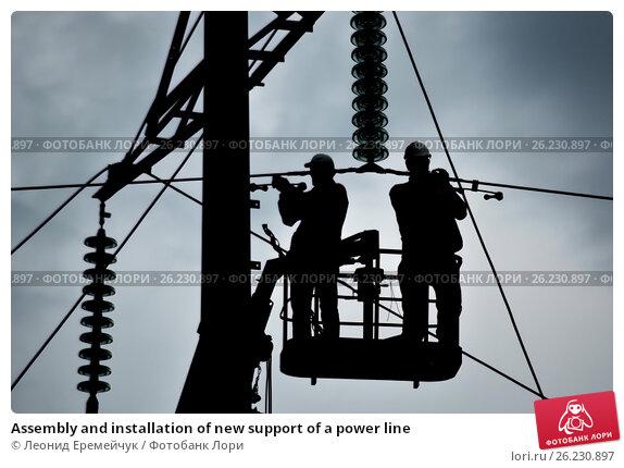 Купить «Assembly and installation of new support of a power line», фото № 26230897, снято 28 июня 2015 г. (c) Леонид Еремейчук / Фотобанк Лори