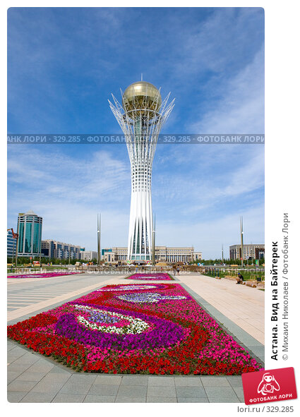 Астана. Вид на Байтерек, фото № 329285, снято 15 июня 2008 г. (c) Михаил Николаев / Фотобанк Лори