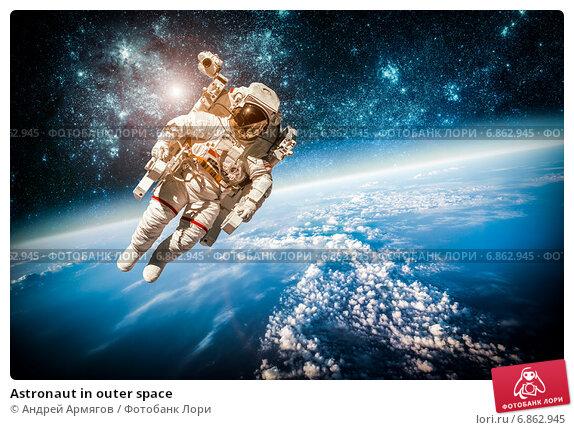 Astronaut in outer space. Стоковое фото, фотограф Андрей Армягов / Фотобанк Лори