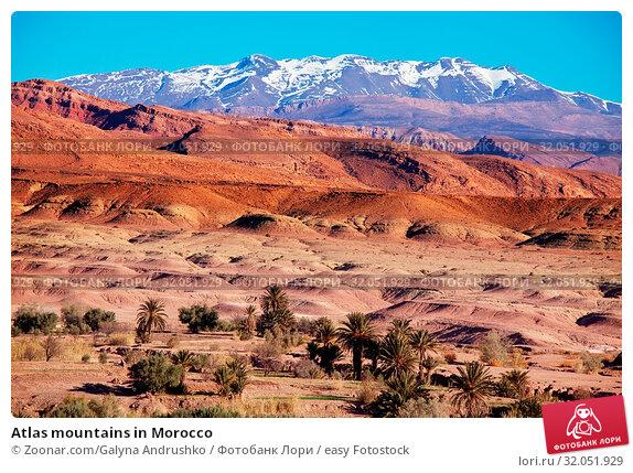 Atlas mountains in Morocco. Стоковое фото, фотограф Zoonar.com/Galyna Andrushko / easy Fotostock / Фотобанк Лори