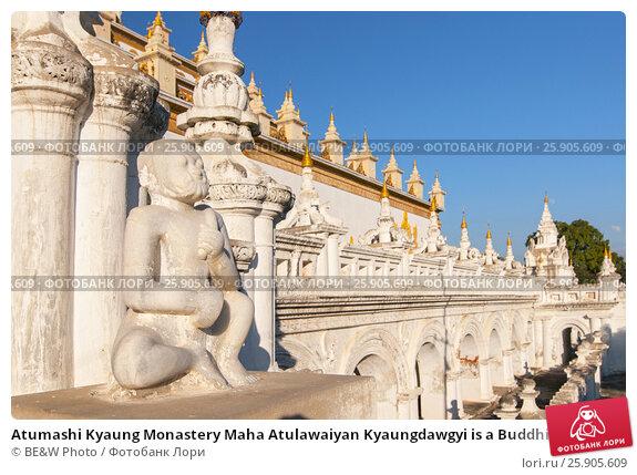 Купить «Atumashi Kyaung Monastery Maha Atulawaiyan Kyaungdawgyi is a Buddhist monastery located near Shwenandaw Monastery in Mandalay, Mianma», фото № 25905609, снято 23 марта 2019 г. (c) BE&W Photo / Фотобанк Лори