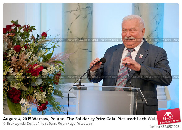 August 4, 2015 Warsaw, Poland. The Solidarity Prize Gala. Pictured: Lech Walesa. Редакционное фото, фотограф Brykczynski Donat / age Fotostock / Фотобанк Лори