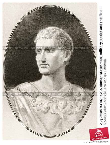 Купить «Augustus, 63 BC-14 AD. Roman statesman, military leader and the first Emperor of the Roman Empire. Illustration by Gordon Ross, American artist and illustrator...», фото № 28756797, снято 14 ноября 2019 г. (c) age Fotostock / Фотобанк Лори