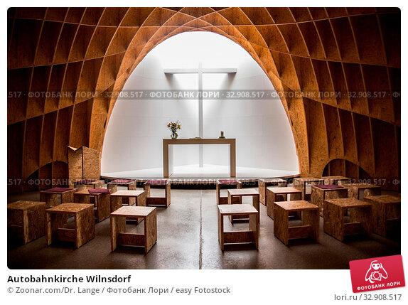 Autobahnkirche Wilnsdorf. Стоковое фото, фотограф Zoonar.com/Dr. Lange / easy Fotostock / Фотобанк Лори