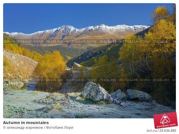 Купить «Autumn in mountains», фото № 29636885, снято 4 октября 2017 г. (c) александр жарников / Фотобанк Лори